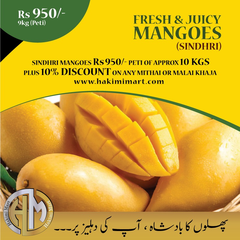 Sindhri Mangoes Rs 950-